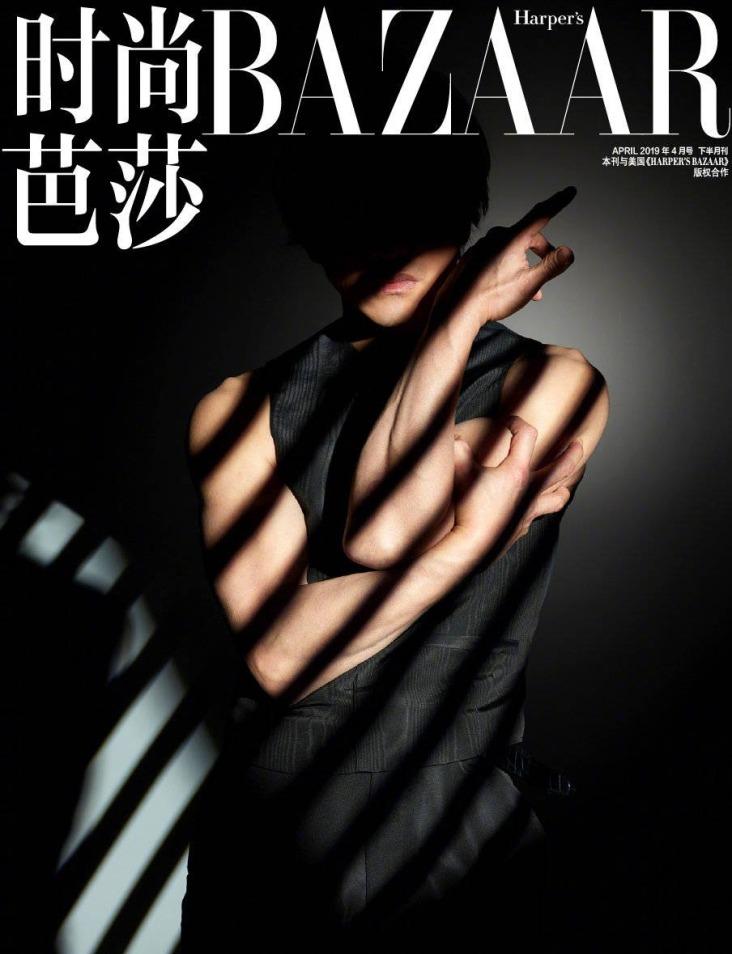 Takuya Kimura Harper's Bazaar China April 2019 Cover B