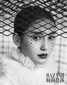 Angelababy for Harper's Bazaar China May 2019-11