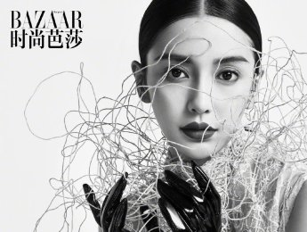Angelababy for Harper's Bazaar China May 2019-14