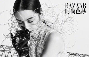 Angelababy for Harper's Bazaar China May 2019-9