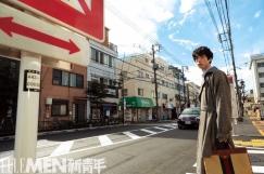 Kentaro Sakaguchi ELLE MEN China Spring Summer 2019-6