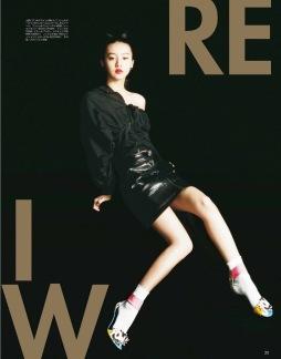 Koki for ViVi Japan June 2019-2