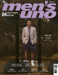 Roy Chiu for Men's Uno Taiwan April 2019 Cover B
