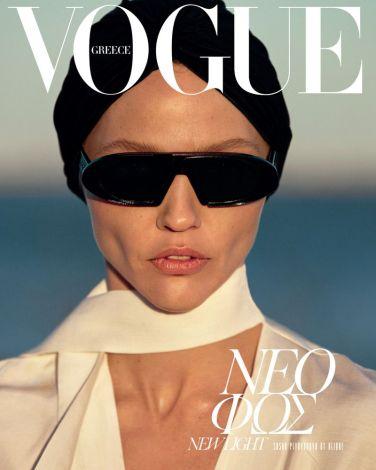 Sasha Pivovarova for Vogue Greece May 2019 Cover B