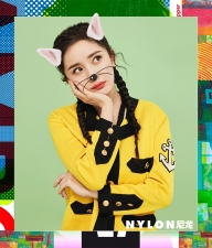 Yang Mi for NYLON China April 2019-3