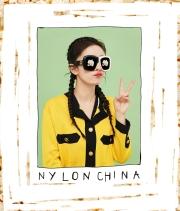 Yang Mi for NYLON China April 2019-6