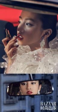Koki and Jackson Yi for Harper's Bazaar China June 2019-4