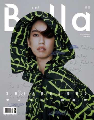 Annie Chen Citta Bella Taiwan June 2019 Cover C