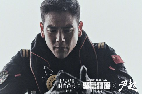 Eddie Peng for Harper's Bazaar Film China 2019-2