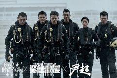 Eddie Peng for Harper's Bazaar Film China 2019-4