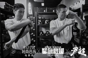 Eddie Peng for Harper's Bazaar Film China 2019-5