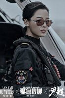 Eddie Peng for Harper's Bazaar Film China 2019-6