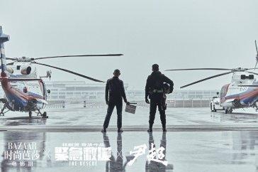 Eddie Peng for Harper's Bazaar Film China 2019-9