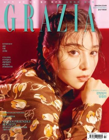Fan Bingbing for Grazia Korea July 2019 Cover B