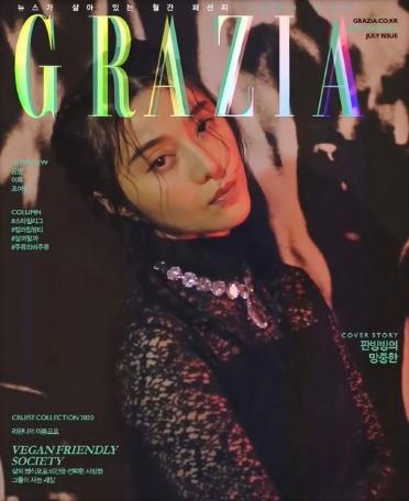 Fan Bingbing for Grazia Korea July 2019 Cover C