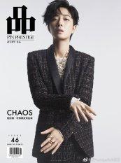 Gwei Lun-mei for Prestige Malaysia June 2019 Cover B
