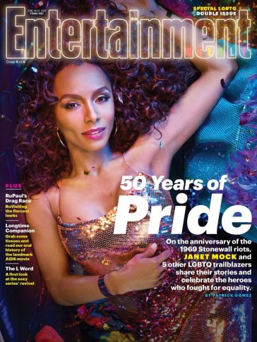 Janet Mock for Entertainment Weekly LGBTQ Issue June 2019