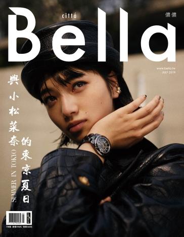Nana Komatsu Citta Bella Taiwan July 2019 Cover C