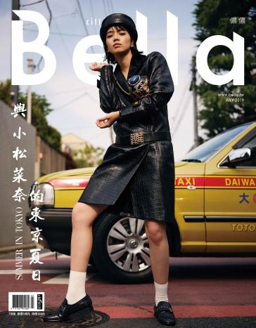 Nana Komatsu Citta Bella Taiwan July 2019 Cover D