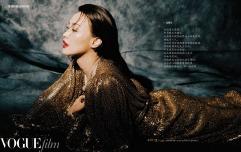 Shu Qi for Vogue Film China Spring Summer 2019-1