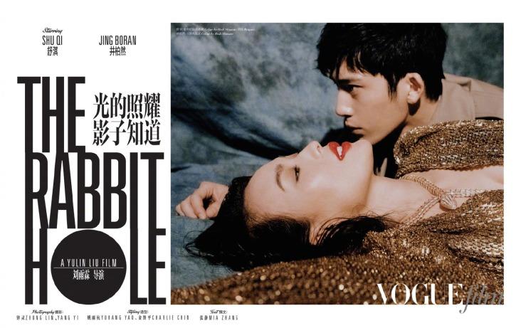 Shu Qi for Vogue Film China Spring Summer 2019-12
