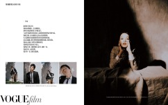 Shu Qi for Vogue Film China Spring Summer 2019-4