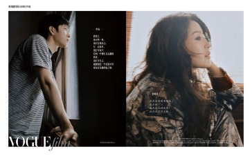 Shu Qi for Vogue Film China Spring Summer 2019-8