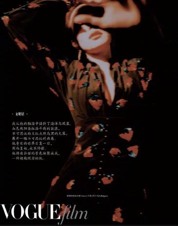 Shu Qi for Vogue Film China Spring Summer 2019-9