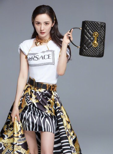 Yang Mi for Versace Pre-Fall 2019 Campaign-1