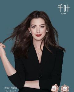 Anne Hathaway Keer 2019 Campaign-2