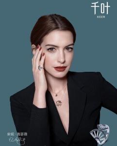 Anne Hathaway Keer 2019 Campaign-3