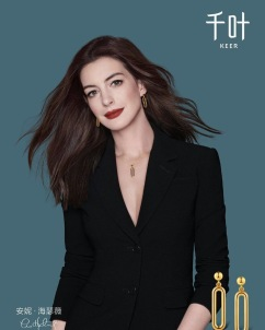 Anne Hathaway Keer 2019 Campaign-4