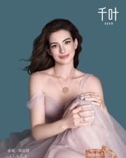 Anne Hathaway Keer 2019 Campaign-5