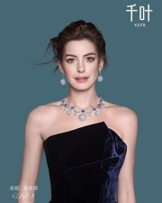 Anne Hathaway Keer 2019 Campaign-6