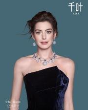 Anne Hathaway Keer 2019 Campaign-6