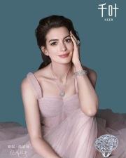 Anne Hathaway Keer 2019 Campaign-7