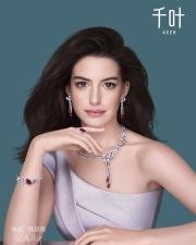 Anne Hathaway Keer 2019 Campaign-8