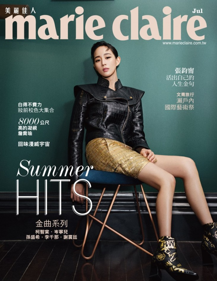Ning Zhang Marie Claire Taiwan July 2019 Cover B