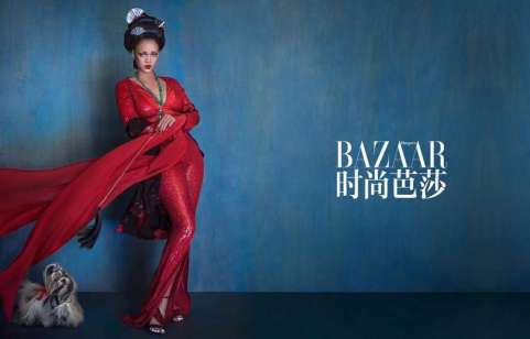 Rihanna Harper's Bazaar China August 2019-3
