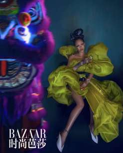 Rihanna Harper's Bazaar China August 2019-4