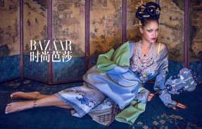 Rihanna Harper's Bazaar China August 2019-5