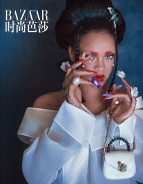 Rihanna Harper's Bazaar China August 2019-6
