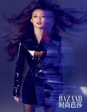 Shu Qi for Harper's Bazaar China August 2019-3