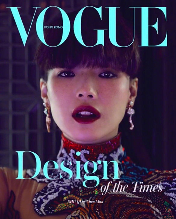 Shu Qi for Vogue Hong Kong July 2019 Cover C