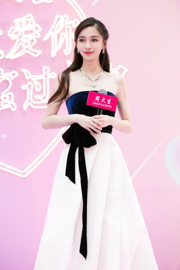 Angelababy in Monique Lhuillier Fall 2019-7