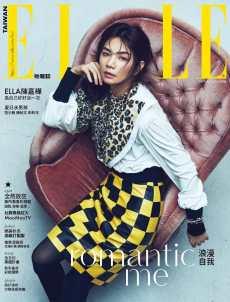 Ella Chen for ELLE Taiwan August 2019 Cover B