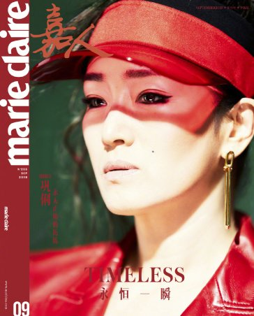Gong Li for Marie Claire China September 2019 Cover A