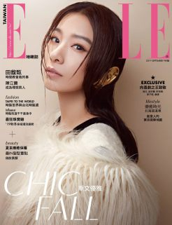Hebe Tien for ELLE Taiwan September 2019 Cover B