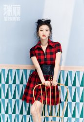 Jing Tian for Rayli Magazine September 2019-1
