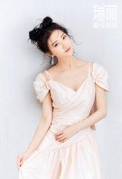 Jing Tian for Rayli Magazine September 2019-3